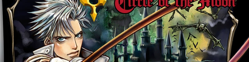 Banner Castlevania Circle of the Moon