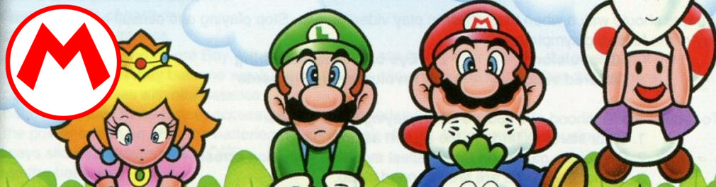 Banner Super Mario Advance