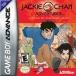 Box Jackie Chan Adventures: Legend of the Dark Hand