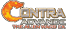 Afbeelding voor Contra Advance The Alien Wars EX