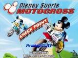 Mickey Mouse en Donald Duck nemen het deze keer tegen elkaar op in een spannende race!