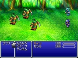 Final Fantasy IV Advance: Screenshot