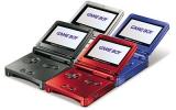 De Game Boy Advance SP blijft een van de meest stijlvolle en tijdloze consoles ooit.