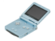 Afbeelding voor Game Boy Advance SP