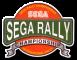 Afbeelding voor Sega Rally Championship