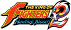 Afbeelding voor The King of Fighters EX2 Howling Blood