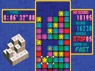 Een leuk alternatief voor <a href = https://www.mariogba.nl/gameboy-advance-spel-info.php?t=Tetris target = _blank>Tetris</a>!