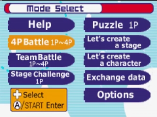 Met de communicatiekabel kan het spel gespeeld worden door 4 spelers met slechts 1 cartridge.