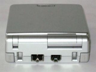 Zo zien de poorten eruit op de <a href = https://www.mariogba.nl/gameboy-advance-spel-info.php?t=Game_Boy_Advance_SP target = _blank>Game Boy Advance SP</a>