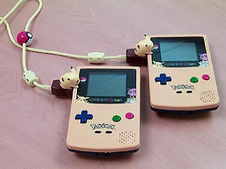 Voor Pokemon fans in de jaren '90 en begin 2000 was de Link Cable een Must-Have!