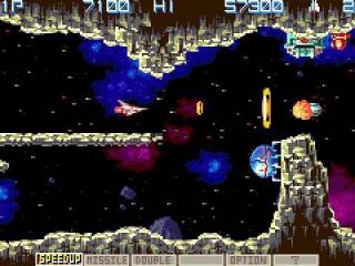 Gradius Advance: Screenshot