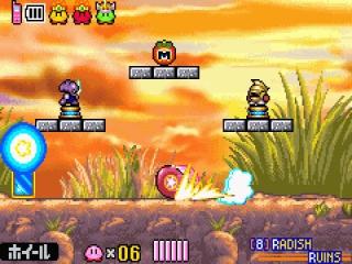 afbeeldingen voor Kirby & the Amazing Mirror
