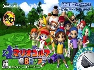 Mario Golf: Advance Tour: Afbeelding met speelbare characters