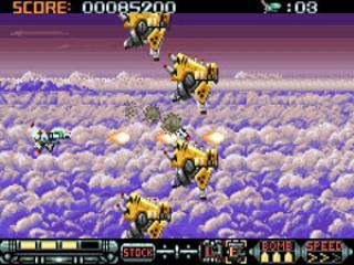 Phalanx: Screenshot