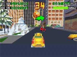 Smashing Drive: Screenshot