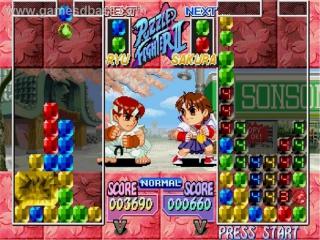 Ik wist niet dat Ryu van puzzelen hield...