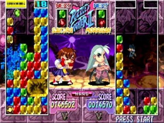 Super Puzzle Fighter II plaatjes