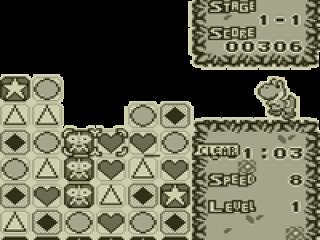 Speel samen met Yoshi een super uniek puzzelspel!
