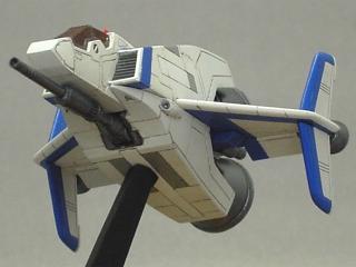 Bestuur het futuristisch vliegtuig genaamd Solvalou.