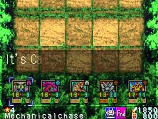 Yu-Gi-Oh The Sacred Cards: Screenshot
